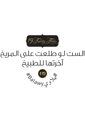 Tabeekh