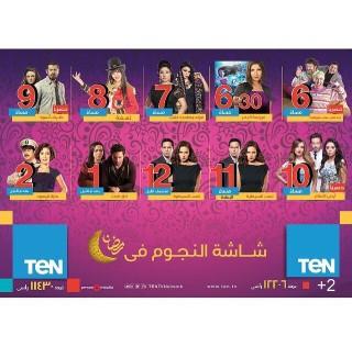 Ramadan 2015 Series Schedule جدول مسلسلات رمضان 2015